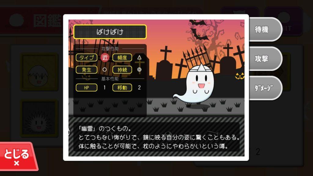 幽霊の「ばけばけ」